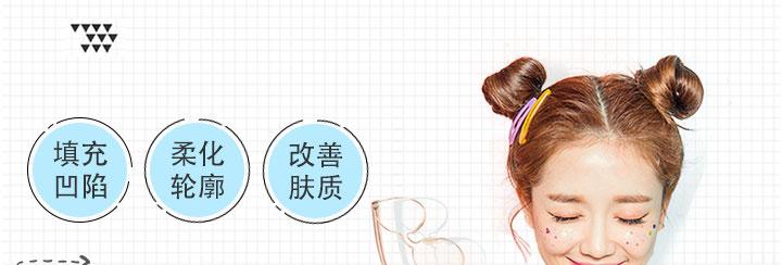 黄大勇5V脂肪长效童颜术