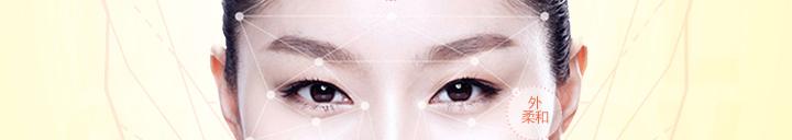 面部轮廓加减法