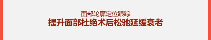 黄大勇面雕专家 中国肚皮舞皇后案例模特宣传片