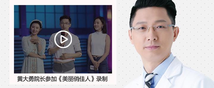 黄大勇面雕专家 案例模特宣传片